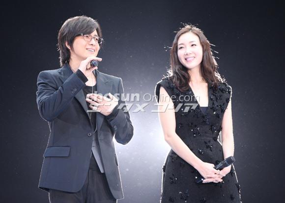 BaeYongJoon20090931.jpg