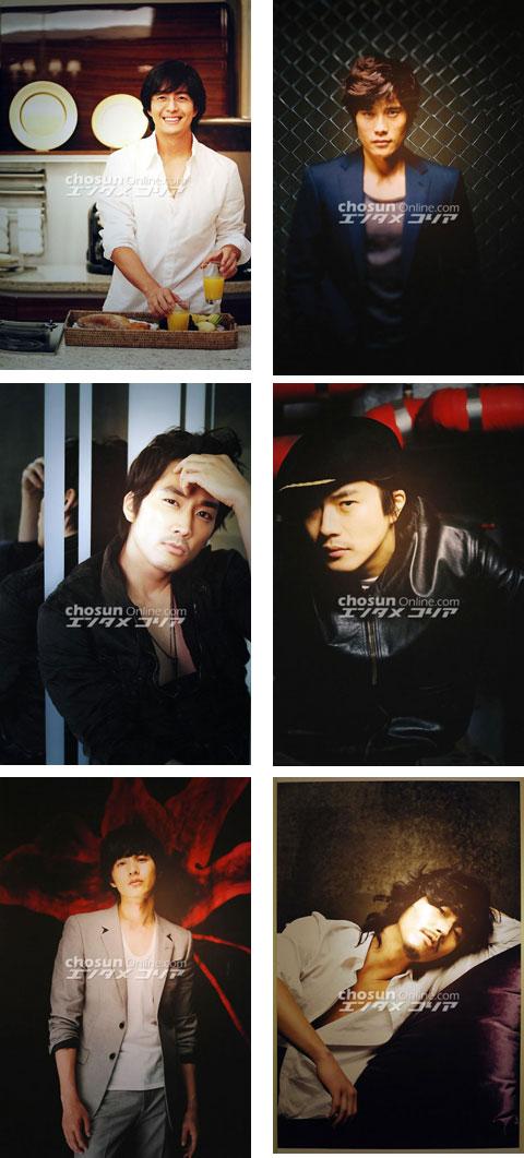 BaeYongJoon20100425a.jpg