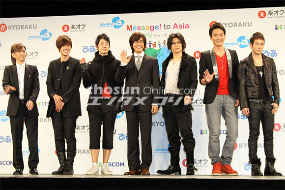 BaeYongJoon20101215.jpg
