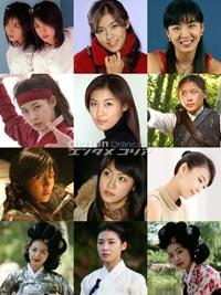 Ha Ji-won20111109.jpg