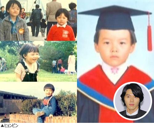 Hyun-Bin20140217.jpg