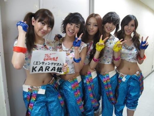 KARA20100830.jpg