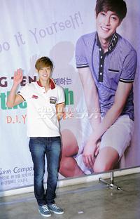 KimHyunJoogn20120615.jpg