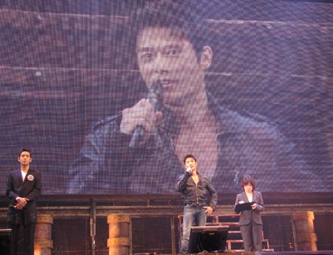 LeeByungHun20100531.jpg