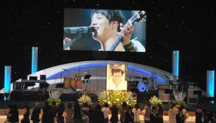 ParkYongHa20100718.jpg