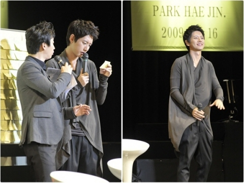 Parkhaejin20091017a.jpg