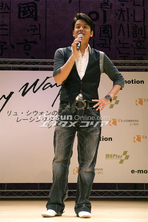 RyuSiWon2020090820.jpg