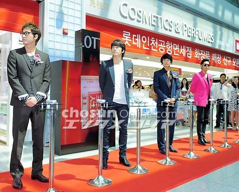 SongSeung-heon20100821.jpg