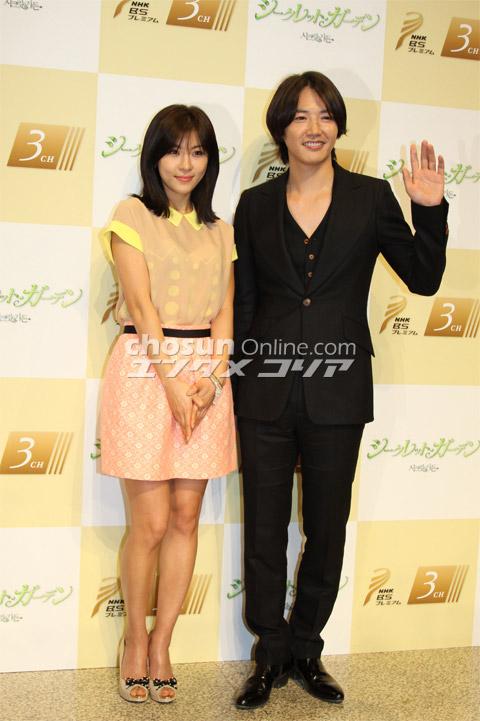 YoonSang-hyeon20120306.jpg