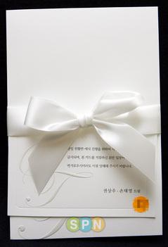 KwonSangWoo20080918c.jpg
