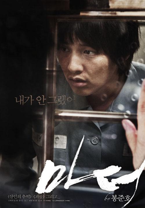 Wonbin20080327.jpg